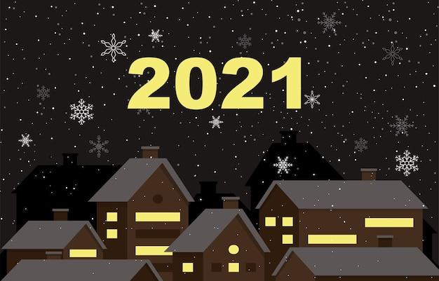 Fundo de cartão de felicitações de feliz ano novo em snowy city Vetor Premium