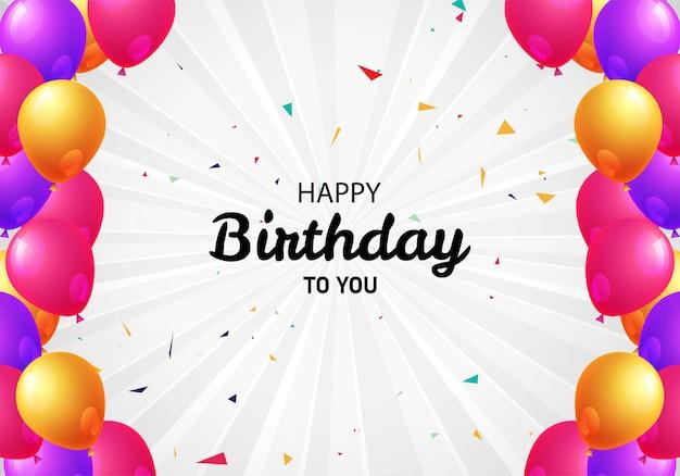 Fundo de cartão de feliz aniversário balões coloridos decorativos