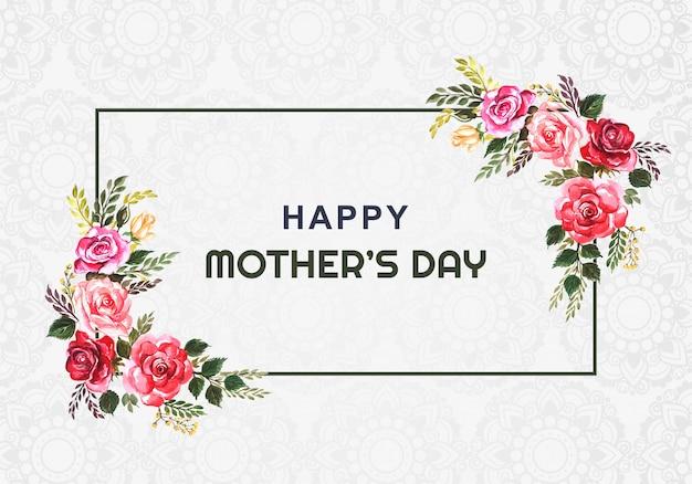 Fundo de cartão de quadro de flor feliz dia das mães