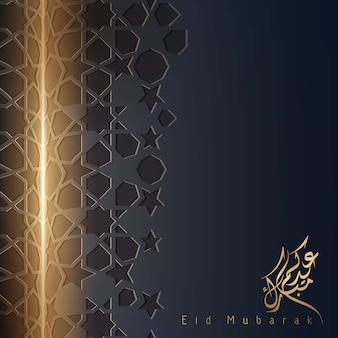 Fundo de cartão de saudação eid mubarak