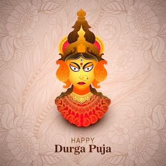 Fundo de cartão do festival indiano feliz durga pooja