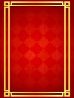Fundo de cartão em branco chinês com quadros de linha dourada