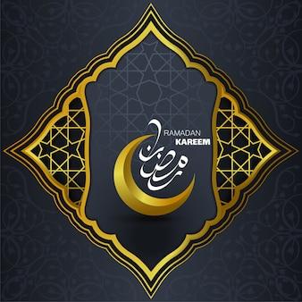 Fundo de cartão islâmico de caligrafia ramadan kareem