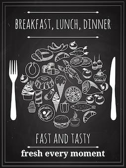 Fundo de cartaz de vetor vintage de café da manhã, almoço ou jantar