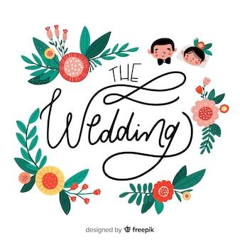 Fundo de casamento caligráfico de flor desenhada de mão