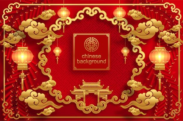 Fundo de casamento oriental chinês