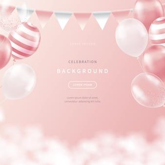 Fundo de celebração com balões realistas coloridos macios