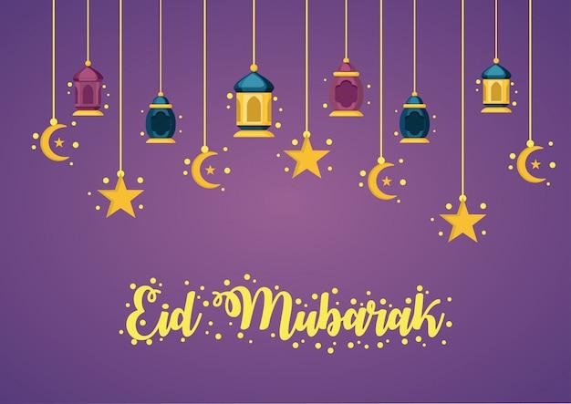 Fundo de celebração de eid mubarak com a lanterna de fanoos árabe