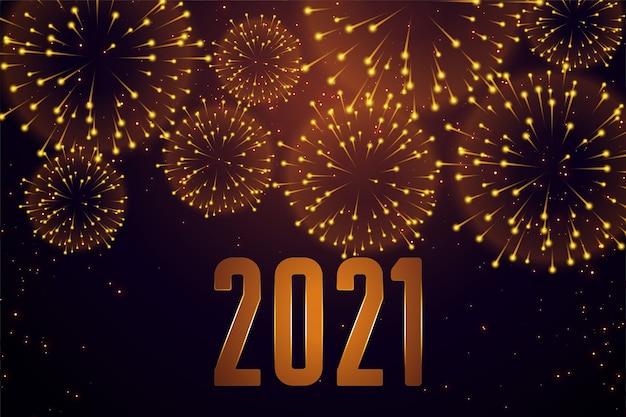 Fundo de celebração de fogos de artifício de feliz ano novo de 2021