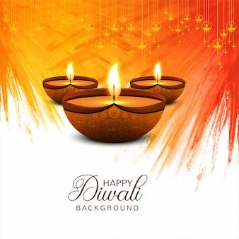Fundo de celebração decorativo lindo feliz diwali