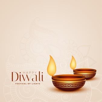 Fundo de celebração diwali feliz com diya decorativo