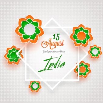 Fundo de celebração do dia da independência indiana.