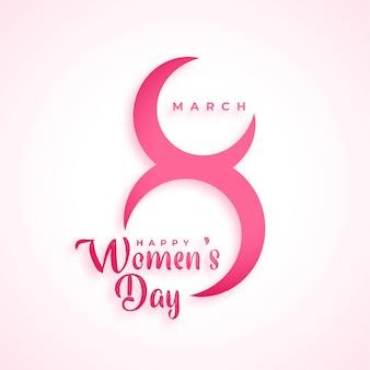 Fundo de celebração do dia das mulheres de marcha criativa