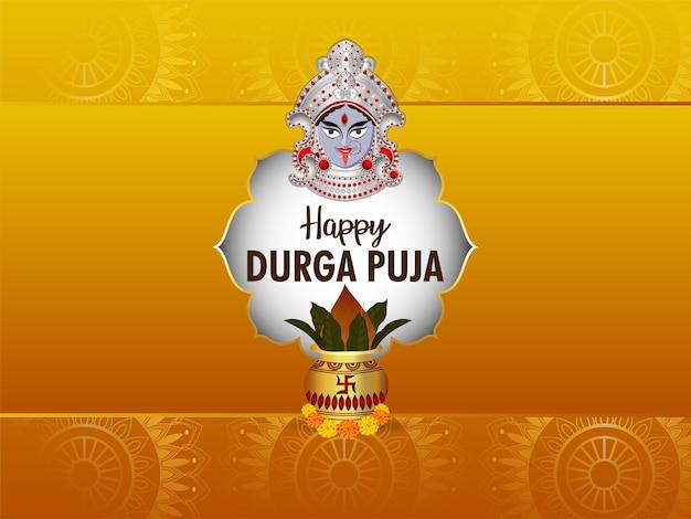 Fundo de celebração do feliz durga puja do festival indiano