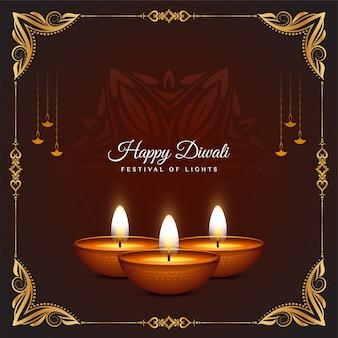 Fundo de celebração do feliz festival de diwali com moldura dourada