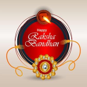 Fundo de celebração do festival indiano raksha bandhan