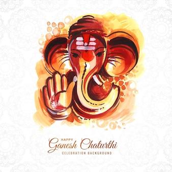Fundo de celebração do festival tradicional ganesh chaturthi feliz
