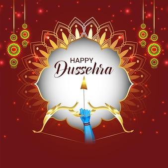 Fundo de celebração dussehra feliz festival indiano