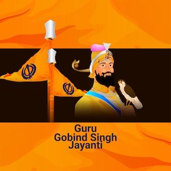 Fundo de celebração feliz guru gobind singh jayanti