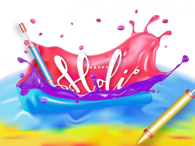 Fundo de celebração feliz holi com armas de cor realista illu
