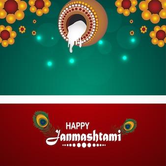 Fundo de celebração feliz janmashtami do festival indiano