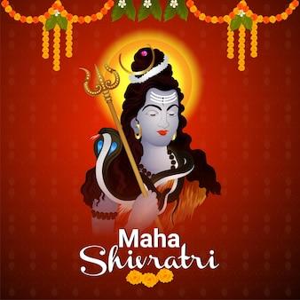 Fundo de celebração mah shivratri