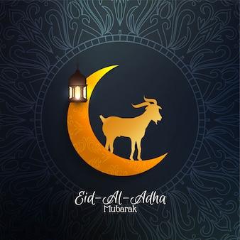 Fundo de celebração religiosa eid al adha mubarak