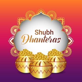 Fundo de celebração shubh dhanteras