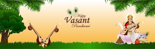Fundo de celebração vasant panchami feliz
