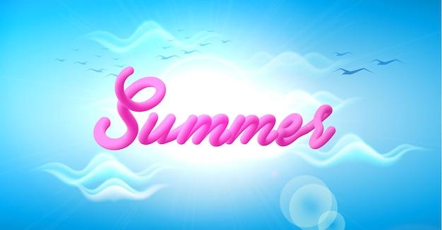 Fundo de céu azul nuvem vector com letras de verão viagem de férias