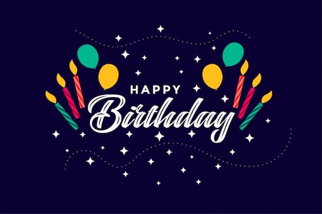 Fundo de comemoração feliz aniversário estilo simples