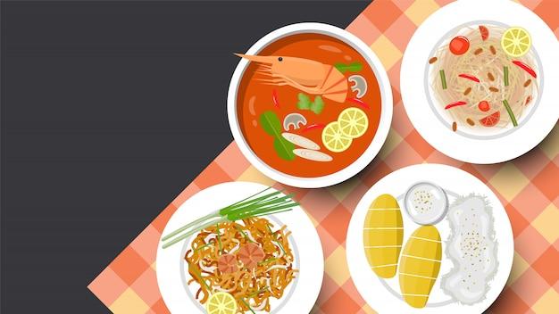 Fundo de comida tailandesa de tradição