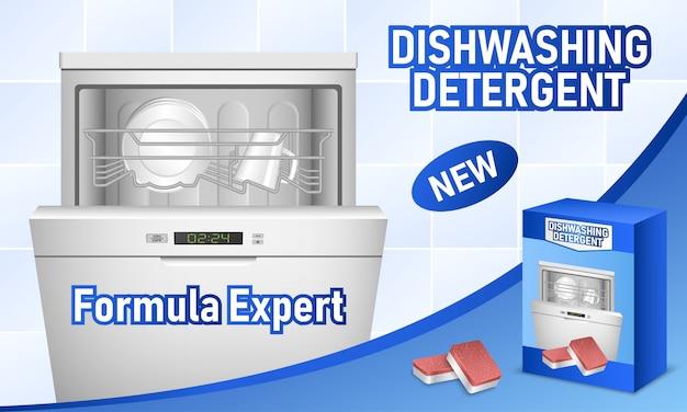 Fundo de conceito de máquina de lavar louça