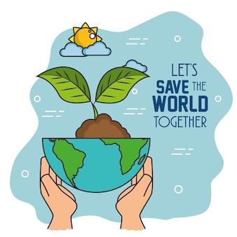 Fundo de conceito verde eco e salvar o gráfico de ilustração do mundo conceito design vector