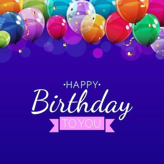 Fundo de convite de aniversário com balões. ilustração vetorial