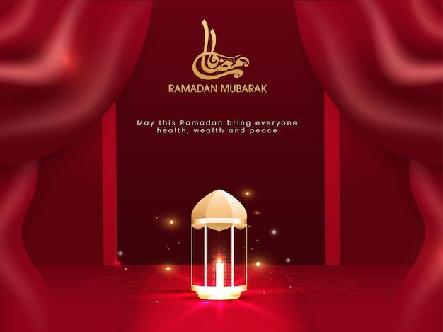 Fundo de cortinas de seda vermelha com lanterna iluminada