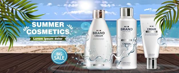 Fundo de cosméticos de verão