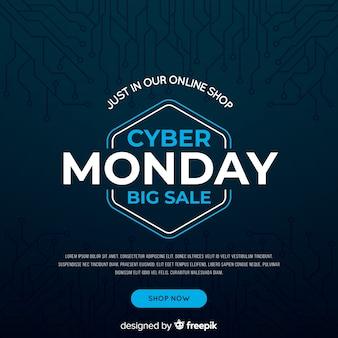 Fundo de cyber segunda-feira