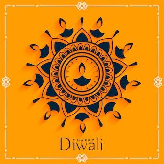 Fundo de decoração criativa feliz diwali diya