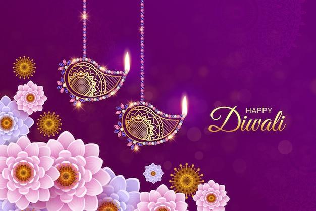 Fundo de decoração feliz de diwali