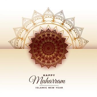 Fundo de decoração festival islâmica muharram feliz