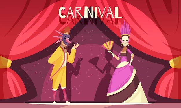 Fundo de desenhos animados de carnaval