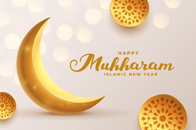 Fundo de design de cartão do festival muharram