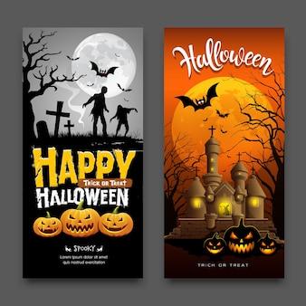 Fundo de design de coleções verticais de banners de halloween ilustrações vetoriais