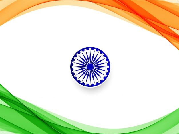 Fundo de design ondulado de bandeira indiana abstrata