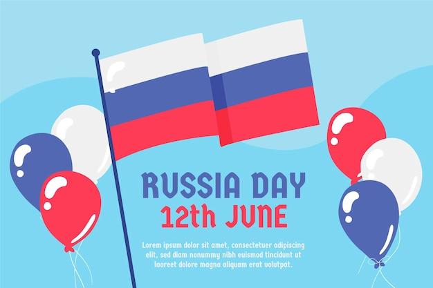 Fundo de dia da rússia com balões e bandeira