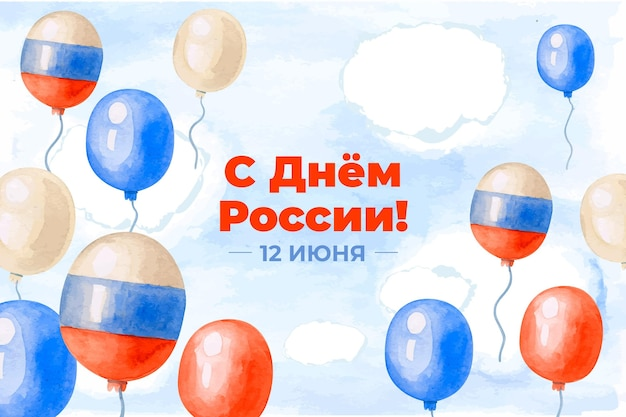 Fundo de dia da rússia com balões