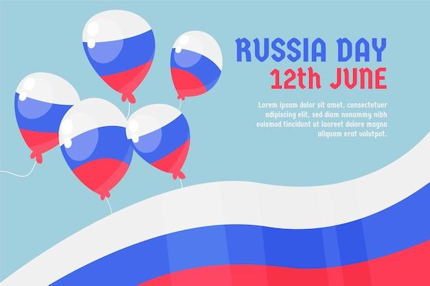 Fundo de dia da rússia com bandeira e balões