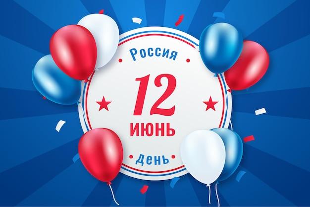 Fundo de dia da rússia com confetes e balões