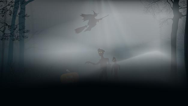 Fundo de dia das bruxas, floresta nublada com zumbis, abóbora e bruxa em uma vassoura